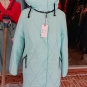 Срочно!куртки деми,размер по 60!цвета в реале ярче!