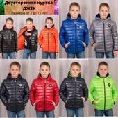 Модные демисезонные курточки, жилетки для мальчиков 98-164 р.