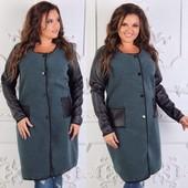 Распродажа.Шикарные кашемировые пальто-кардиган р 50-56 Отличного качества.Цена шара