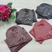 В наличии. Стильные качественные шапочки и комплекты для ваших модниц и модников. Быстрая отправка.