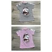 В наличии ф 2- розовая 16 лет!! футболочки для мальчиков и девочек .Весна 2019. От 1 ед.