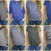 Срочная Распродажа .Отличные блузки. Р 44-54 Хорошего качества Цена шара 99 грн