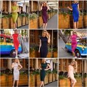 Платье - хит продаж!!! 16 расцветок!!! Садится идеально!!! Размеры от 40 до 52!!!