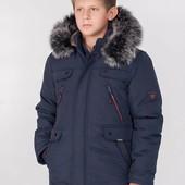 Завтра выкуп! Зимняя куртка парка для мальчика удлененная на меху 120 130 140 150 158 164 рост