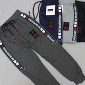 Брючки для мальчика из двухнитки (cotton). Детские брюки спортивные, спортивные штаны