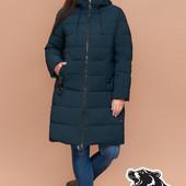 Зимние куртки Браггарт 48-58р. Качество проверено временем! Теплота- зимой)