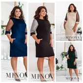Нарядные платья от ТМ Минова! Оптовые цены! Норма + батал!