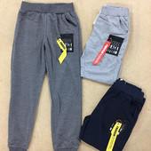 Спортивные штаны для мальчиков, р 98-164 производство Венгрия, выкуплены