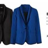 Пиджаки.блейзеры из коллекции Хайди Клум Esmara по цене намного ниже сайта.