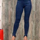 Хит! Модные и качественные джинсы!