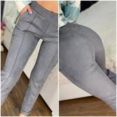 Легінси, лосіни, штани для краси та стрункості Ваших ніжок!!! Є наложка*!!!
