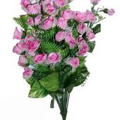 СП от1шт  фото в живую.наличие. Искуственные цветы к поминальным дням.Пасхе.скидки.Очень красивые .
