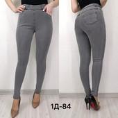 Літо! Супер акція! Ціна супер. Хит. Очень красивые женские джинсы! Выкуп сегодня!много цветов