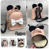 Модельные и стильные рюкзаки-сумки (трансформеры) Микки.