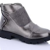 СП демисезонная обувь для мальчика и девочки ТМ Том м. рр 33-38.
