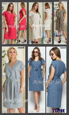 d6059099c54 Одяг від укр виробника Розміри 44-52 Викуп від 1-ої од Відмінна якість.  Кращі ціни