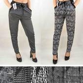Красивые трикотажные брюки на лето! Цена супер!
