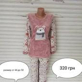Девчонки цены ниже рыночных Пижама махровая Ткань махра флис