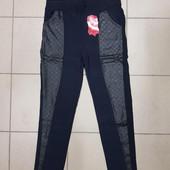 Супер цена на женские брюки-лосины 5ххл-7ххл выкуп единоразово!!