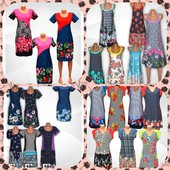 Выкуп 21.05! Одежда для дома и отдыха! Платье, сарафан, костюм, футболка, ночная, пижамка, халат....