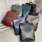 Огромный выбор рюкзаков от производителя ❤️Распродажа +новинки