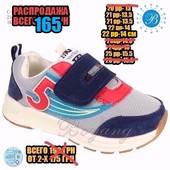 Кроссовки и слипоны  по смешной цене  -Тотальная распродажа-Завтра отправка