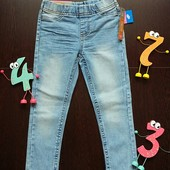 Джегінси та штани
