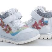 Милейшие ботиночки для малышек. Две модели. Размеры 23-28