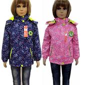 Куртки деми для девочек, приблизительно 3-6 лет. Отправка от 1-единиц