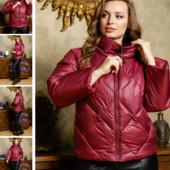 Нуи Вери пуховики,курти,пальто р.42-68...много отзывов....Минимальные цены