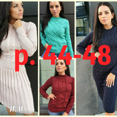 Новинки 2019! Вязаные платье и свитера на р. 44-48 (универсального размера)