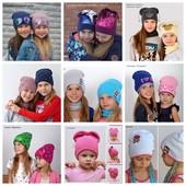 Сегодня заказ! Осенние и зимние шапки, шарфы и рукавички для всей семьи от Арктик!
