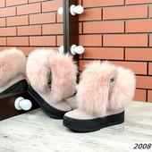 Зимние ботиночки,новинки!