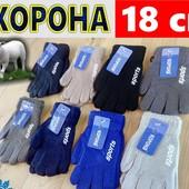 Недорогие рукавички и перчаточки деткам и взрослым от 22грн. Утепляемся.