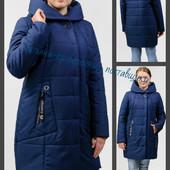 Деми куртки и пальто от украинского производителя, размеры от 44 до 58