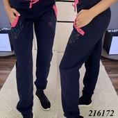Женские спортивные утепленные штаны. Выкуплены