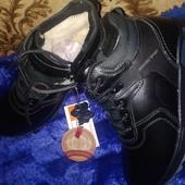 Детская кожаная зимняя обувь для мальчиков 33-22,5см в наличии Фото мои реал отличное качество