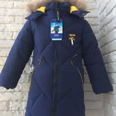 Зимние, деми куртки для мальчиков и девочек.