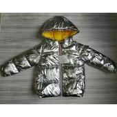 Еврозима куртка. Замеры в описании