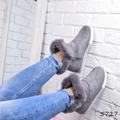 Ф.1-5 в наличии!!! Женские дутики, зимние ботинки (размер 36-41).