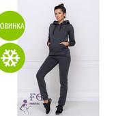 Женский спортивный костюм, новинки 2019 г. Выкуплены