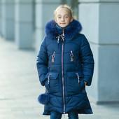 Минимальный орг. сбор! Выкуп от 1 единицы! Зимние и демисезонные куртки для девочек и мальчиков!
