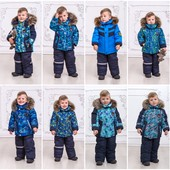 Тёплые зимние раздельные комбинезоны для мальчиков с опушкой и без, размеры 92-110