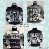 Теплые свитера для мальчиков, рост 110-170 см