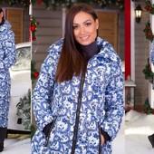 Крутые новинки!!!Зимняя куртка, пальто ( много моделей!) 42-58 р( есть обмен р-ра!)