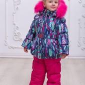 Акция! лучшая цена! Фабричные тёплые зимние костюмы для девочек ТМ Happy Family