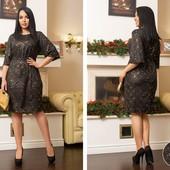 Все модельки по 250 грн! нарядные платья до 62р по лучшей цене!