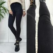 Отличные джинсы на байке с камешками 25-30 !