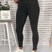 Отличные джинсы с камешками 25-30 ! И 28-33