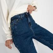 Отличные джинсы, хочу себе! Размеры 25-33